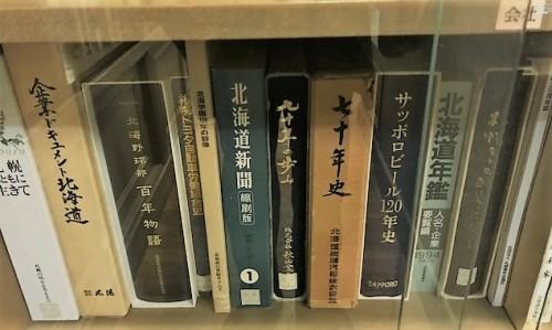 ギャラリーにならぶ秋山愛生舘年史