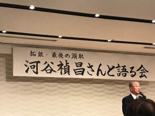 世話人代表 岩田圭剛さん