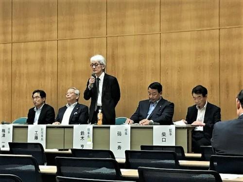 総会で鈴木理事長