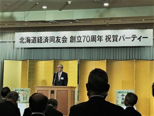 石井代表幹事