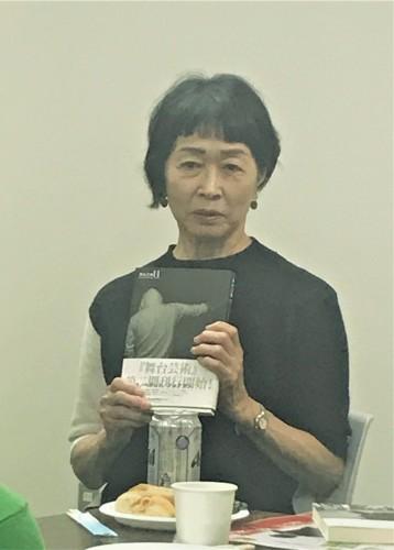 山田せつ子さん