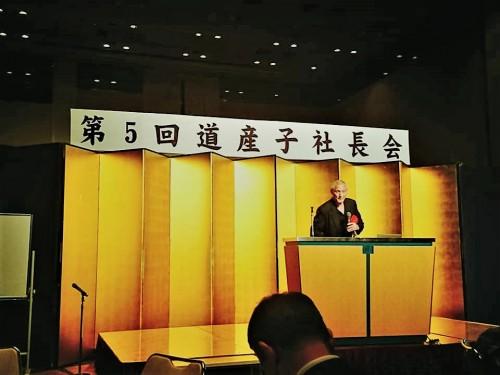 八木さんの基調講演