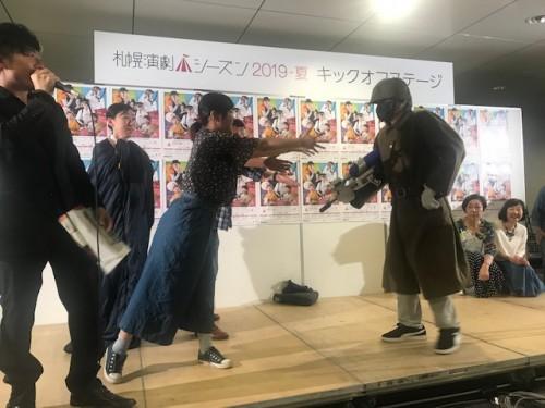 トップ公演の「札幌新劇場」のみなさん