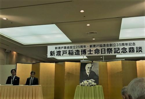 左は岩野裕一社長、右が増田義和会長