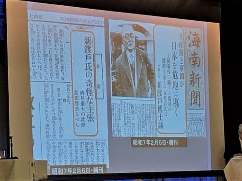 松山事件の詳細