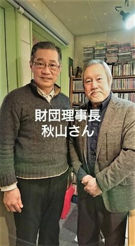 右が丸山哲秀先生