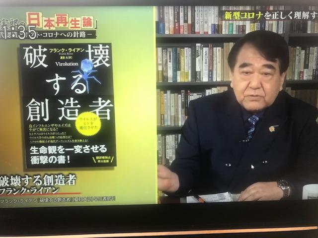 文庫 寺島 快活CLUB 寺島実郎氏監修の学習動画を限定配信!! インフォメーション