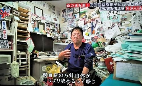 高橋義男先生