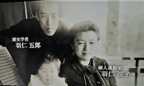 ご両親は羽仁五郎・羽仁説子