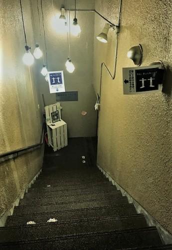 地下への入り口でも