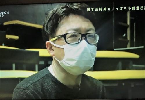 支配人和田研一さん
