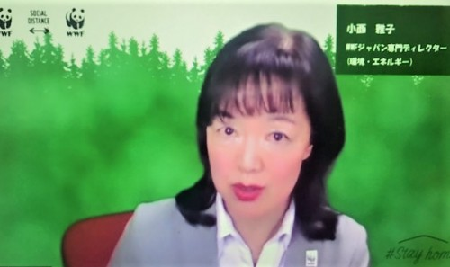 WWF小西雅子さん