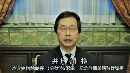講演者の井上潤館長