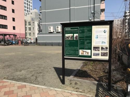 ここに遠友夜学校記念館を建設!