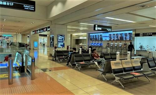 羽田空港到着ロビーで