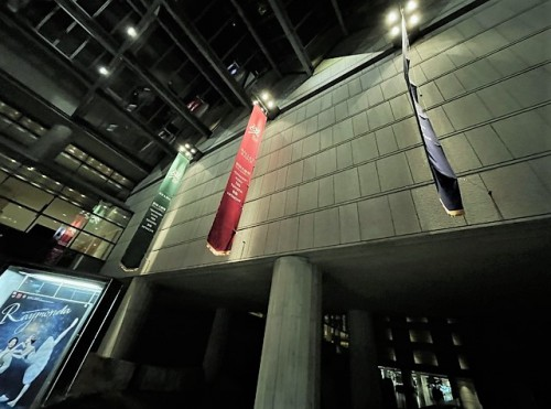 東京・新国立劇場