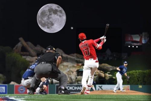 moon shot !!