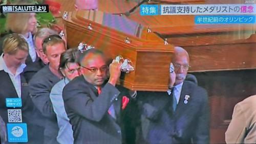 ノーマンさんの棺を担ぐあの時の二人